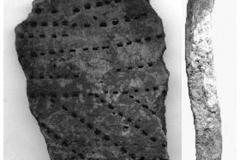 Рис. 11. Сосновка-1. Фрагмент керамики средней бронзы