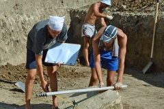 6. Фиксация археологического объекта на месте обнаружения