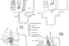Рис. 5. Северо-западный некрополь Увекского городища. Планы и разрезы погребений № 7, 9-11