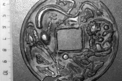 Рис. 1б. Китайский амулет из г.Энгельса.