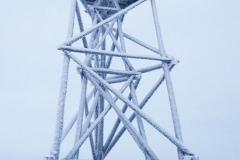 Пункт государственной геодезической сети