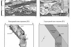 Рис. 5. Стратиграфия и план раскопа (Увек, 2006 г.)