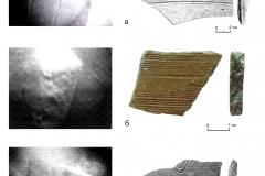 Рис. 3. Керамический материал, поднятый с помощью ТПА из акватории Волгоградского водохранилища (Увек, 2002 г.)
