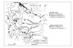 Рис.1. Карта находок скифских стел на территории Центрального Предкавказья и Ставропольского края