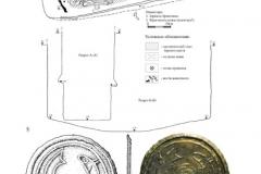 Рис. 14. Типки 2, курган 2, погребение 1. 1 – погребение 1, план и разрез; 2 –зеркало бронзовое
