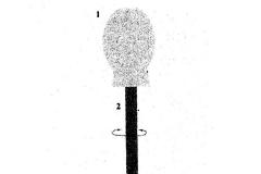 Рис. 4. Реконструкция приспособления для производства трипольских сосудов. 1 – керамическое изделие; 2 – ось-форма; 3 – опора; 4 – плита; 5 – лучковый привод.