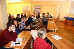 XVI-Самарская-археологическая-конференция