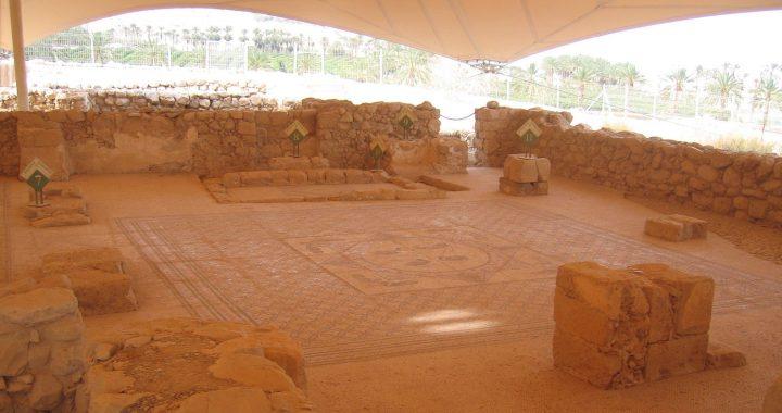 Археологические раскопки у Мёртвого моря