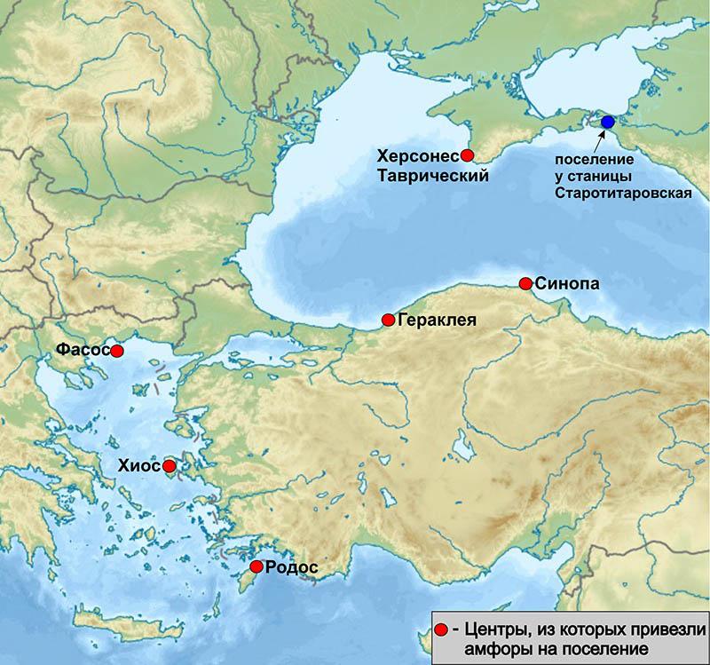 2. Античные центры, из которых привезли амфоры